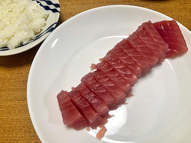 Tuna Sashimi and Rice