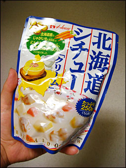 Hokkaido Cream Stew