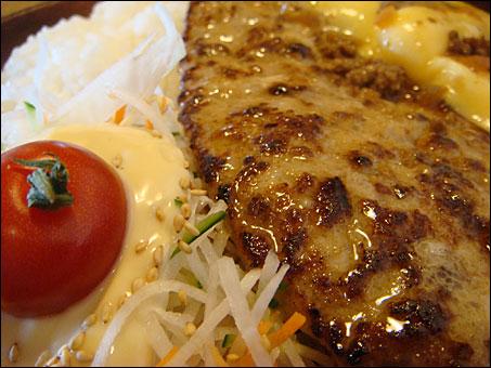 Cheese Hamburger Dish