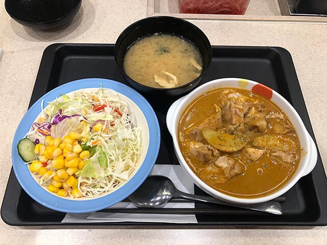 Massaman Curry Set Meal