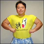 ChariT-Shirt 2006