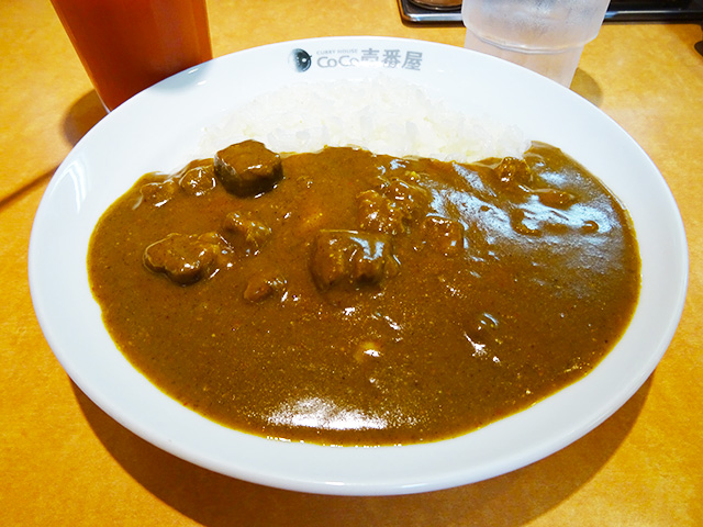 Half Order Beef Curry with Cheese