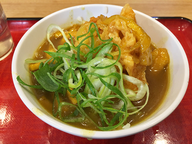 Curry Rice Bowl with Chicken Tempura