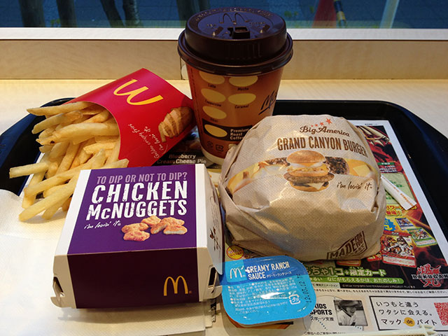 GRAND CANYON BURGER Set with CHICKEN McNUGGETS