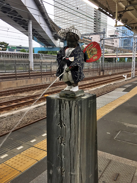 Manikin Piss at JR Hamamatsucho Station