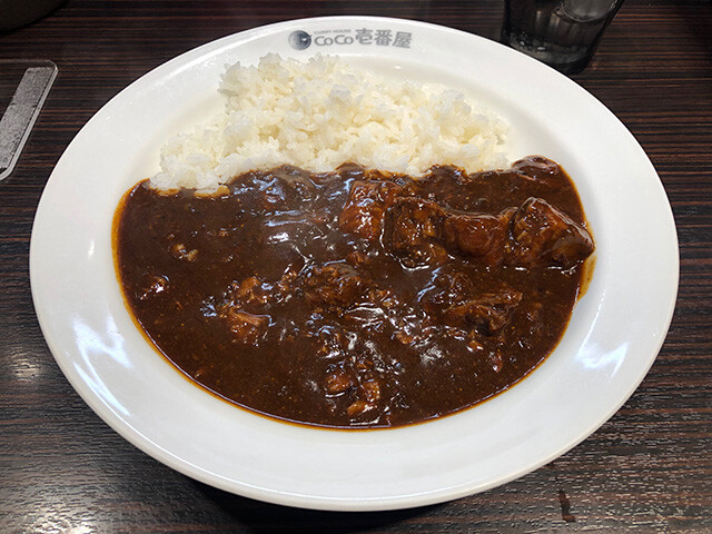 GYU (Beef) Curry