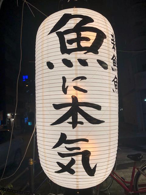 Sunaoya