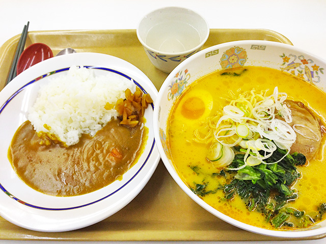 Curry and Ramen