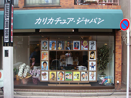 Caricature Japan Asakusa