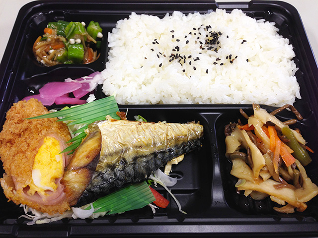 Grilled Mackerel Boxed Lunch