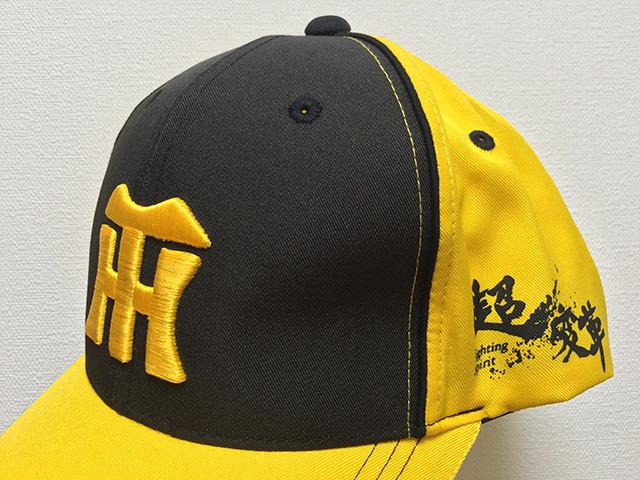 Hanshin Tigers Cap