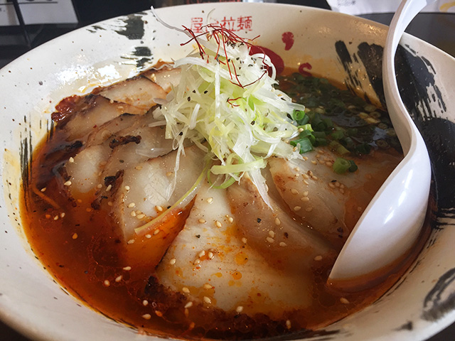 Hot and Spicy Ramen