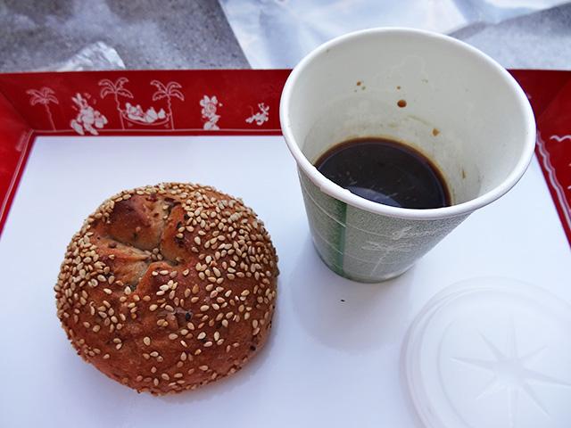 Multi-Grain Cheese Bread with Espresso