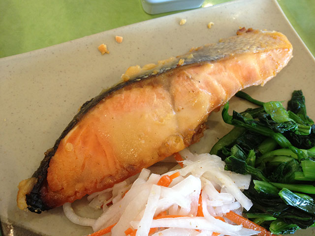 Grilled Saikyo-Miso Flavored Silver Salmon
