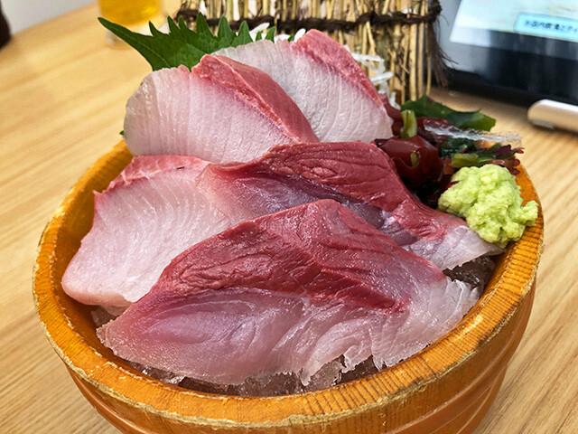 Winter Yellowtail Sashimi