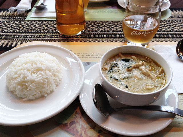 Green Curry and Rice