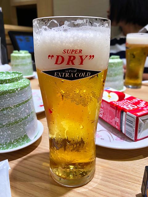 Asahi Extra Cold Draft Beer
