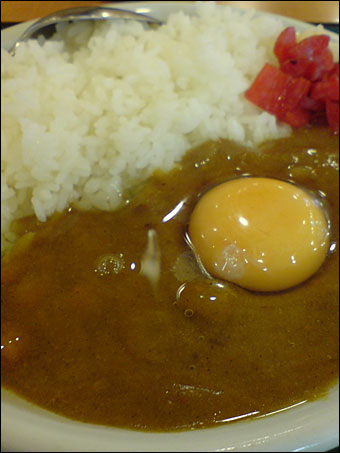 Petit Curry with Raw Egg