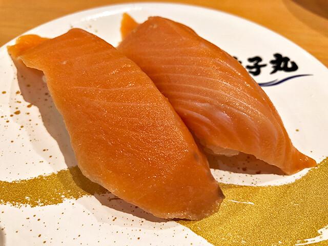Coho Salmon Nigiri Sushi