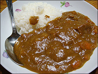 Homade Curry