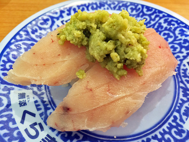 Albacore Nigiri Sushi with Wasabi