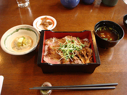 Beef Steak on Rice with Granted Daikon and Ponzu