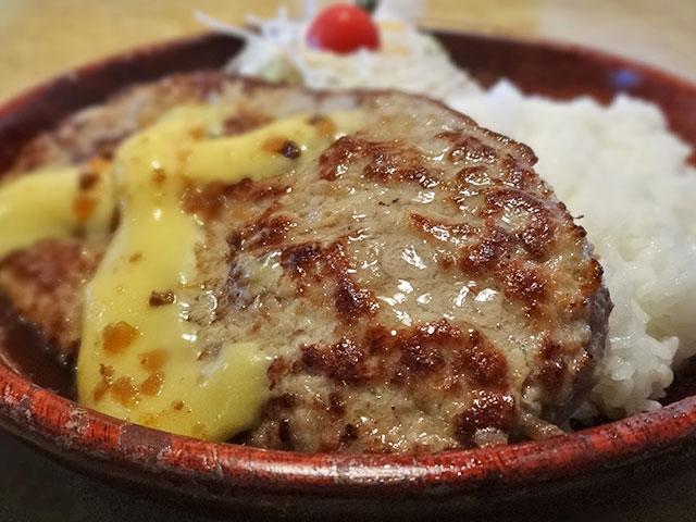 Cheese Gulliver Burg Dish
