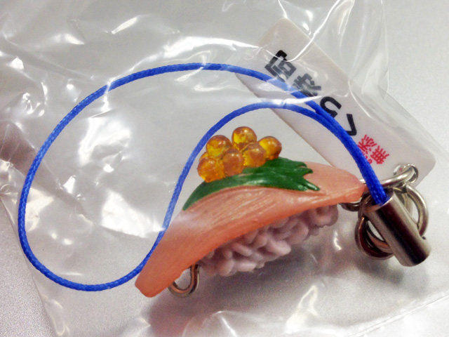 Cell-Phone Strap