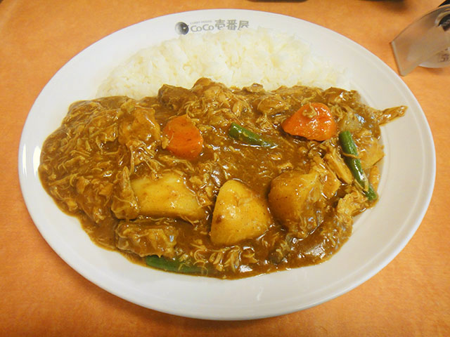 Beef Curry with Double Stewed Chicken and Vegetables