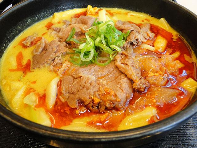 Curry Udon Noodles