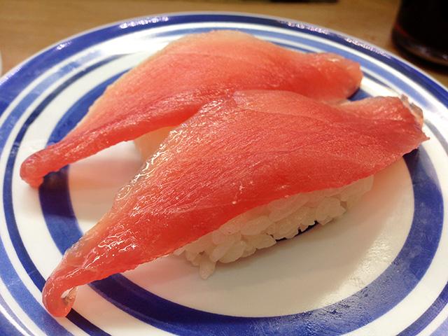 Red Tuna Nigiri Sushi
