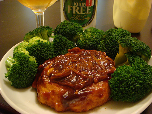 Chicken Breast Hamburger with Broccoli