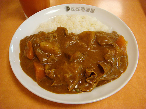 Half Order Beef Curry with Thin-Sliced Beef and Vegetables