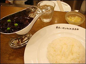 Hayashirice