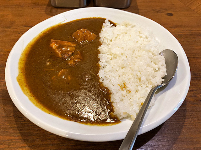 Mini Chicken Curry