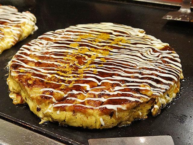 Curry-Flavored Warai-Yaki