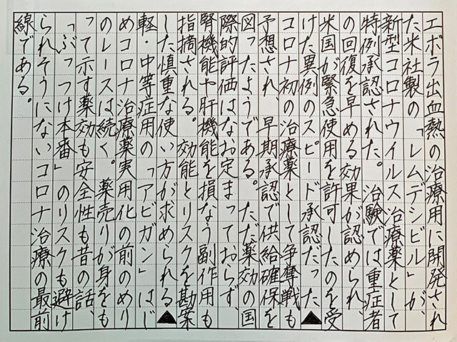 Yoroku