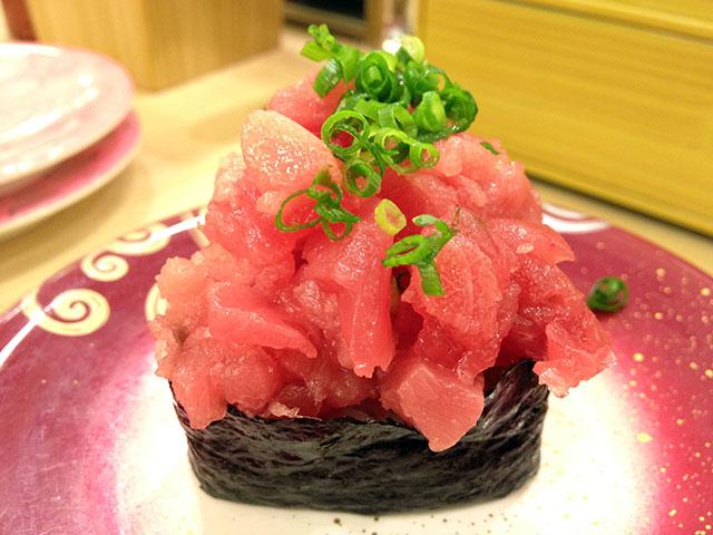 Tuna and Green Onion Nigiri Sush