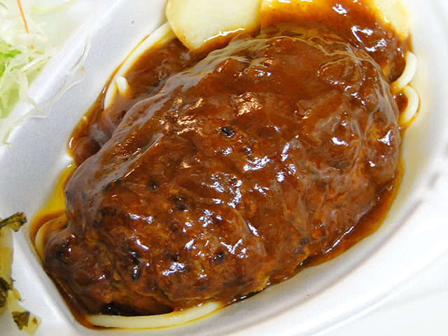 Beef Hamburger of HottMott