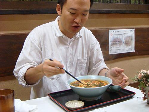 Dr. Naru Eating Level 3