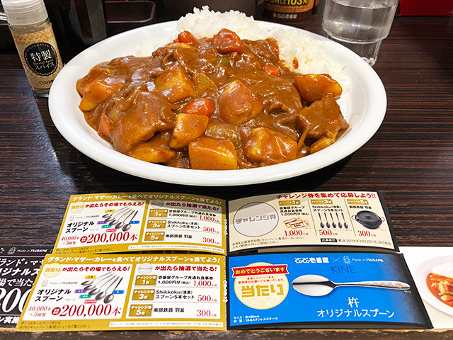 38th and 39th Grand Mother Curry