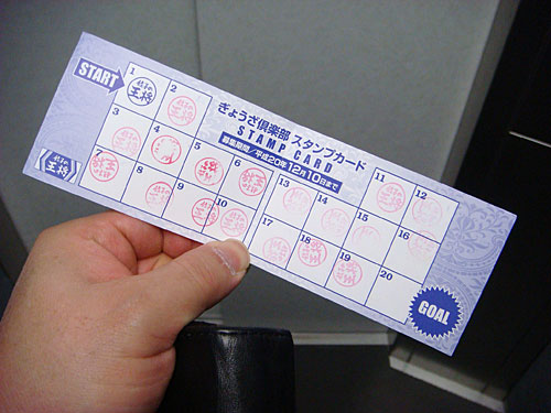 Ohsho Stamp Card