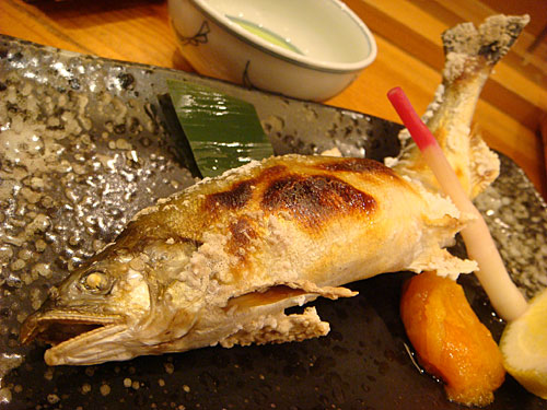 Broiled Sweetfish with Salt