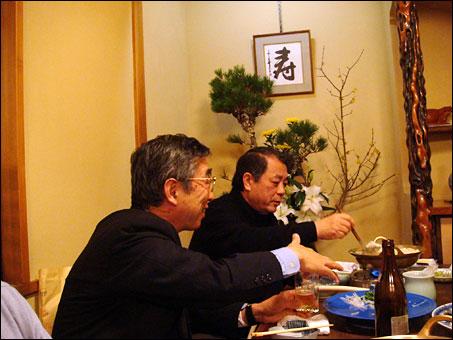 Prof. O and Kamibayashi Sensei