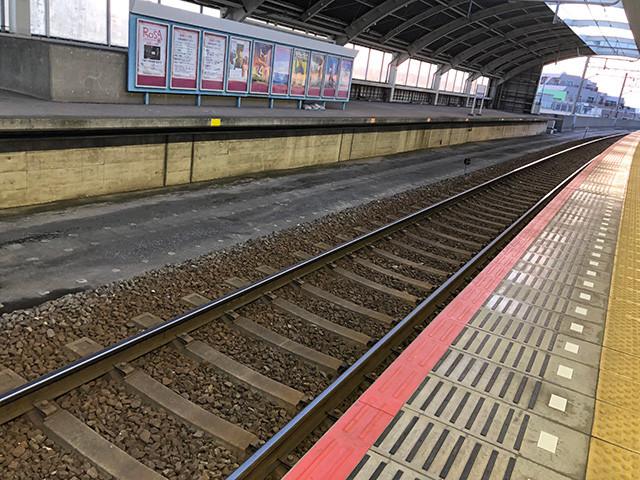 Chibadera Station