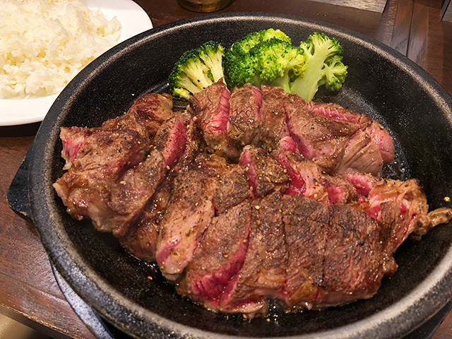 450 g Wild Steak with Rice