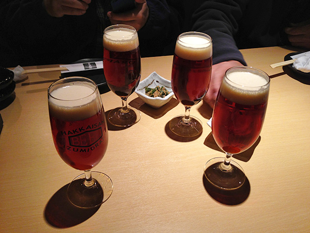 Hakkaisan Izumi Beer
