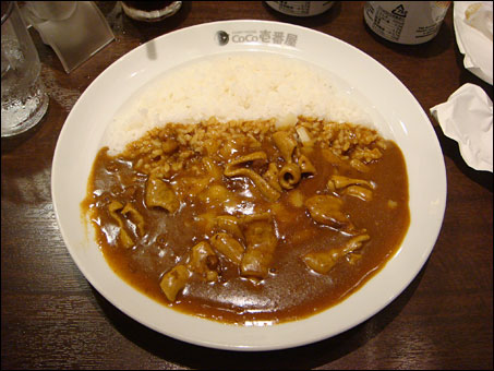 Beef Giblets Curry with Cheese