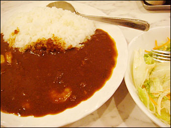 Shrimp Curry and Salad