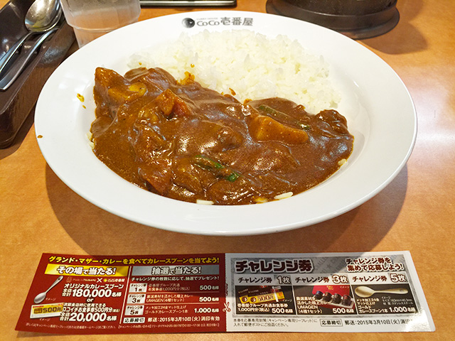 39th Grand Mother Curry